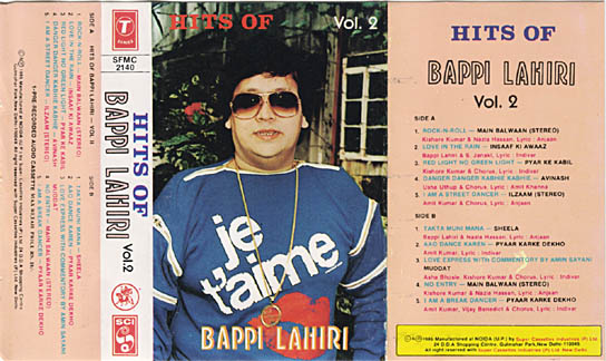 Bappi Lahiri rare audio tape