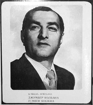 Soviet hero