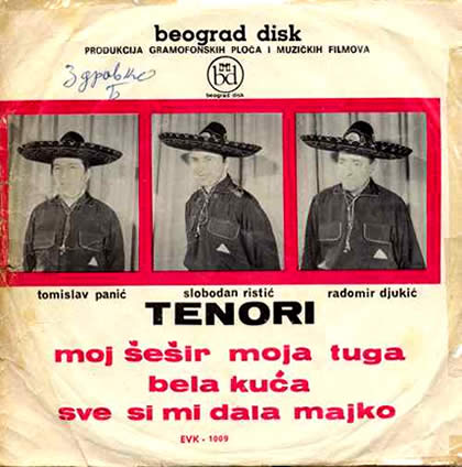 Serbian Mexican music vintage record cover.