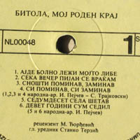 Music record about Bitola, Macedonia