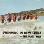 chinaswim1