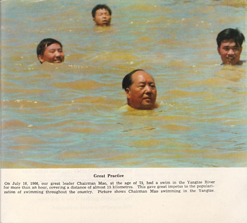 Chairman Mao Swimming