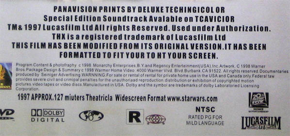 Pirated Chinese Star Wars DVD billing block